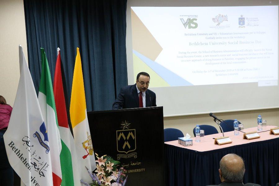 Bethlehem University Launches Yunus Social Business Centre