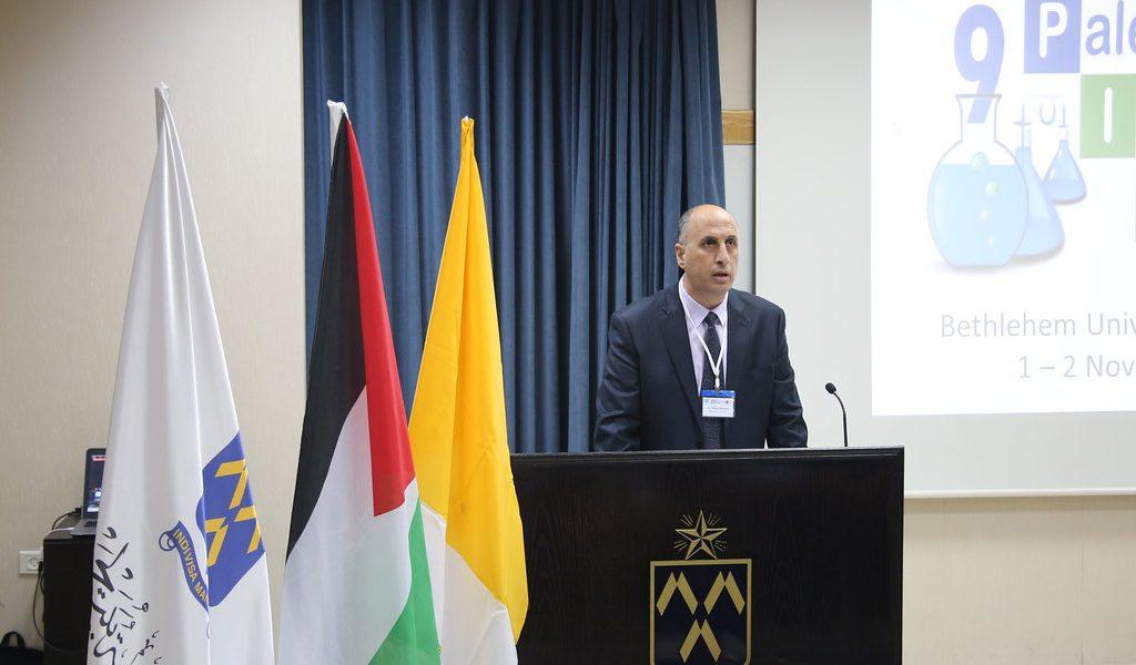 جامعة بيت لحم تستضيف المؤتمر الفلسطيني الدولي التاسع للكيمياء
