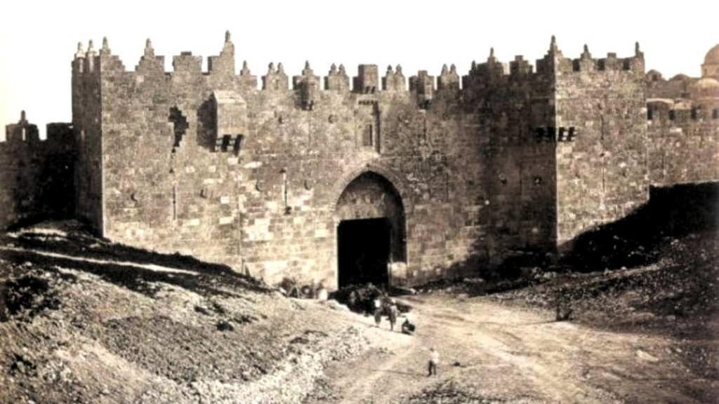 The Gates of Jerusalem By Dr. Omar Abed Rabbo, PhD