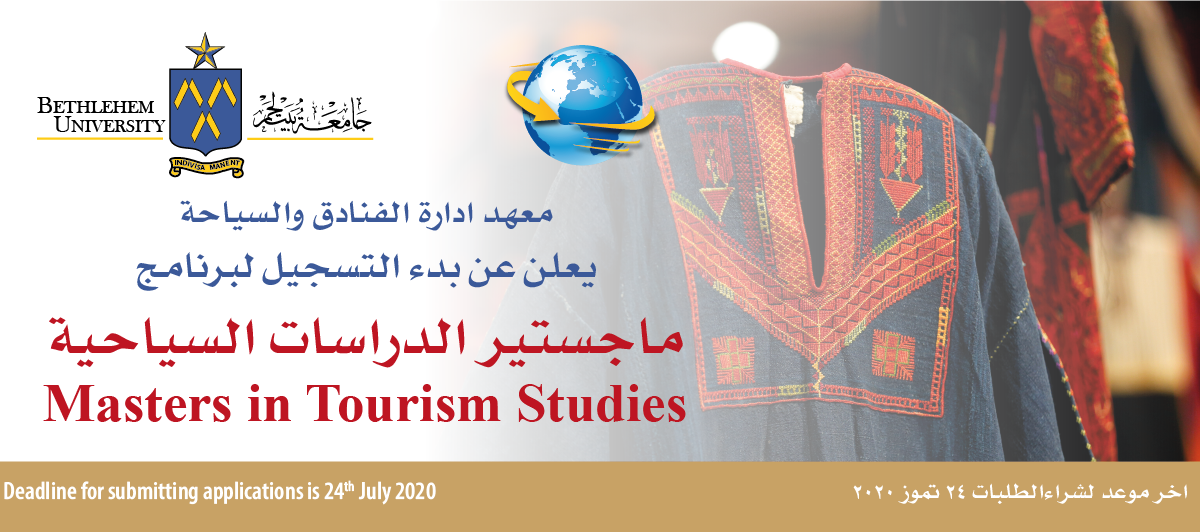 Register to the Master in Tourism Studies Program