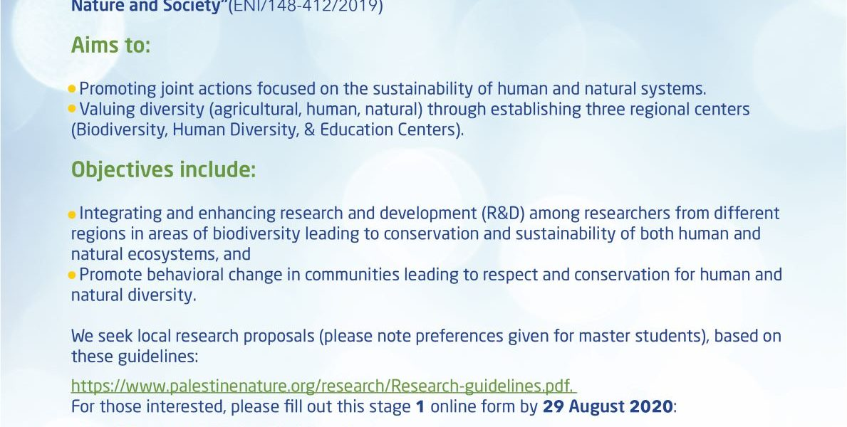 Research Grants Announcement