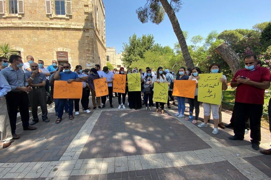 بالصور: وقفة تضامنية مع نقابة العاملين في جامعة بيت لحم