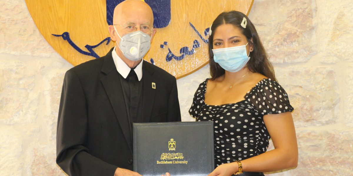 Mrs. Wedad Abu Dayyeh Academic Excellence Award Conferred upon Rona El-Yousef
